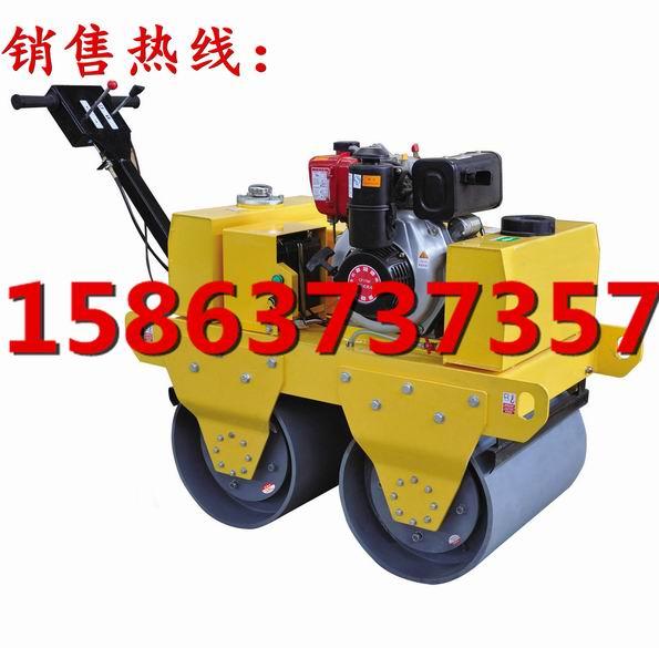 河南三门峡好用的手扶式双轮柴油压路机 小型压路机厂家 小型光轮压