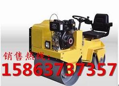 廊坊双钢轮座驾式振动压路机 包头小型振动压路机 西安自行式振动碾