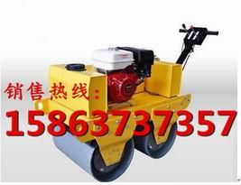 山东浩鸿生产手扶式双轮压路机 手扶式单轮压路机 微型压路机 振动