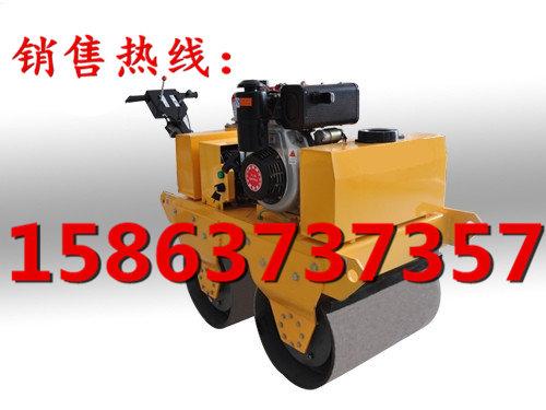 山东济宁压路机 手扶汽油压路机厂家 双钢轮振动压路机生产商 小型