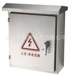 不锈钢电表箱 201不锈钢板户外电气控制箱定制 不锈钢防雨配电箱