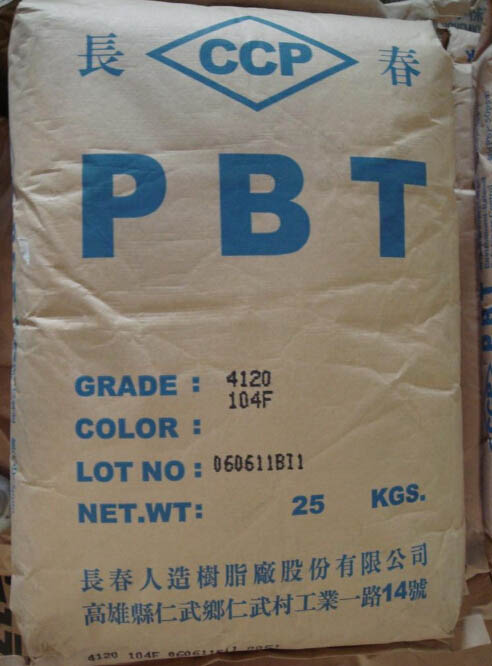 PBT 1100台湾长春耐热耐候耐磨