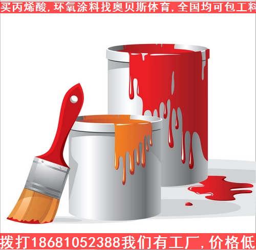 供应黔东奥贝斯环氧地坪涂料材质,贵州环氧防腐涂料