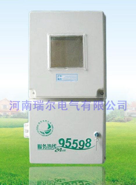 SMC/DMC玻璃钢电表箱/三相二室动力玻璃钢电表箱
