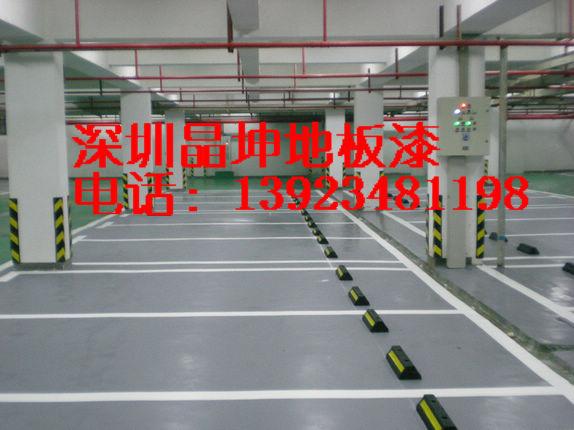 停车场地坪施工方案
