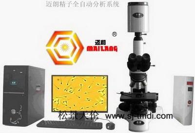 南宁松景天伦生物科技有限公司的形象照片
