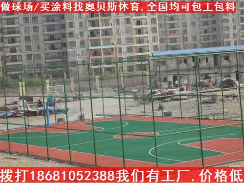 尺寸平面图、通辽2mm丙烯酸篮球场地施工   供应包头篮球场