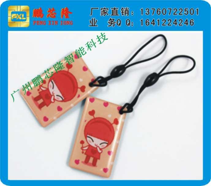 滁州市IC会员滴胶卡厂家制作 IC异形滴胶卡厂家批发