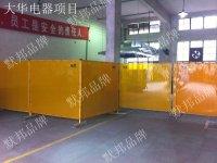 供应 焊接防护屏