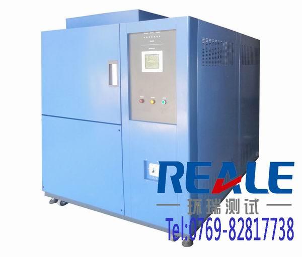 冷热循环试验箱|试验机