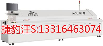 深圳厂家直销大型无铅回流焊,大型热风回流焊