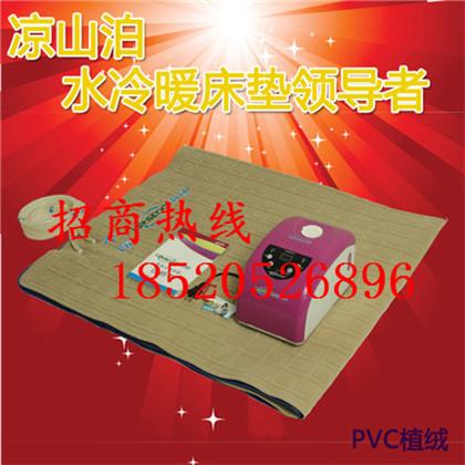 沈阳 电热水暖毯|水暖床垫厂家直销|恒温水循环