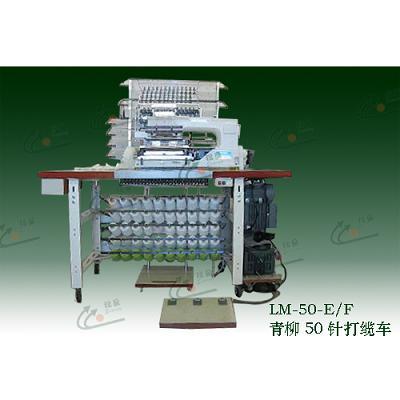 青柳LM-50-E/F司马克打缆机