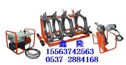 热熔对接焊机