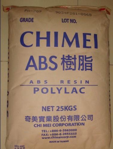 ABS PA-709P台湾奇美押管专用