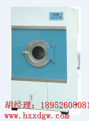 上海衣物布草50公斤烘干机,上海洗衣房用蒸汽烘干机