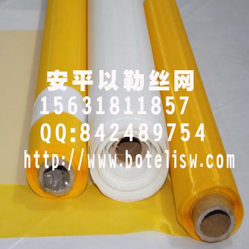 涤纶网布 涤纶网纱 200目180目160目 安平涤纶网厂家