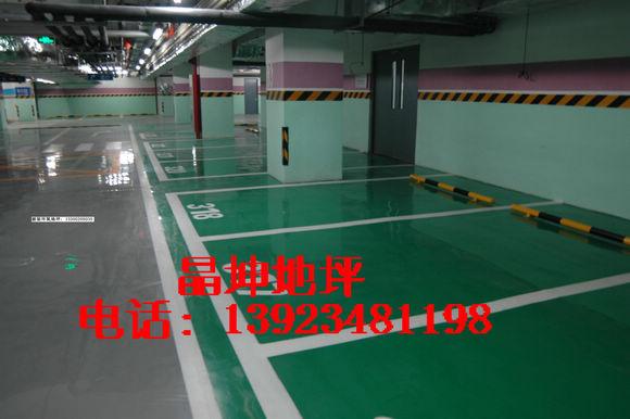 东莞停车场地坪漆 河源工业地板漆 防静电地板
