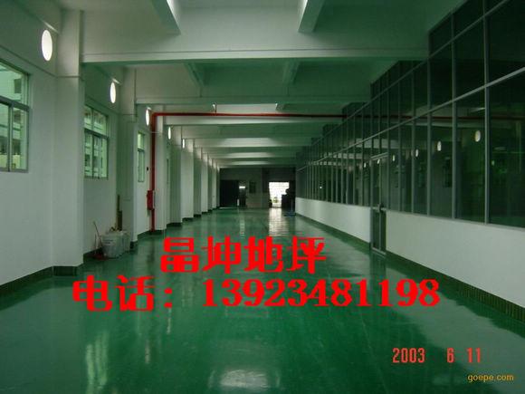 坪山 博罗 东莞厂房环氧树脂地面漆 防静电地坪漆 防尘耐磨地板