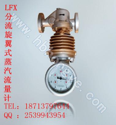 宏业蒸汽测量表 宏业蒸汽流量计 重合同守信用企业
