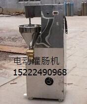 天津盛端恒通商贸有限公司的形象照片