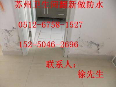 苏州相城房屋屋顶/窗台/飘窗/——阳台渗水防水补漏