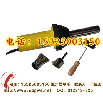 DSH-A型热风焊塑枪,1000W塑料焊枪厂家批发价格,塑料焊枪