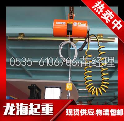 560kg东星气动平衡器,BH56010助力平衡吊现货供应