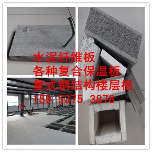山东吸钉力十足的水泥纤维板可做钢结构楼隔层板