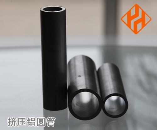 供应铝锰3A21防锈铝合金,铝管,铝棒山东发货