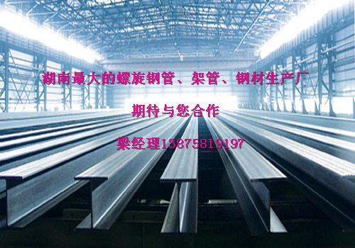 螺旋钢管理论重量表 水压表 螺旋管厂家供应