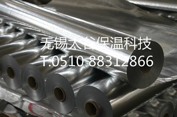 无锡厂家销售 包装一体保温材料 铝箔编织布隔热材料 包装袋等