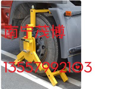 江苏车轮锁 大车轮胎锁耐撬质量好三爪锁