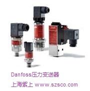 丹佛斯MBS3200通用高温型压力变送器