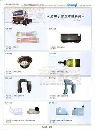 郑州日产 NISSAN多功能商用车配件,前大灯,保险杠,防雾灯