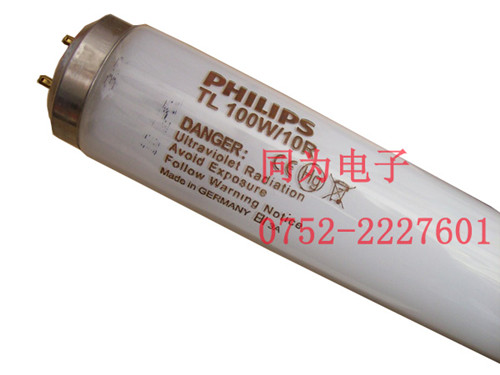 飞利浦 PHILIPS TL 100W/10R 紫外线UV固化灯