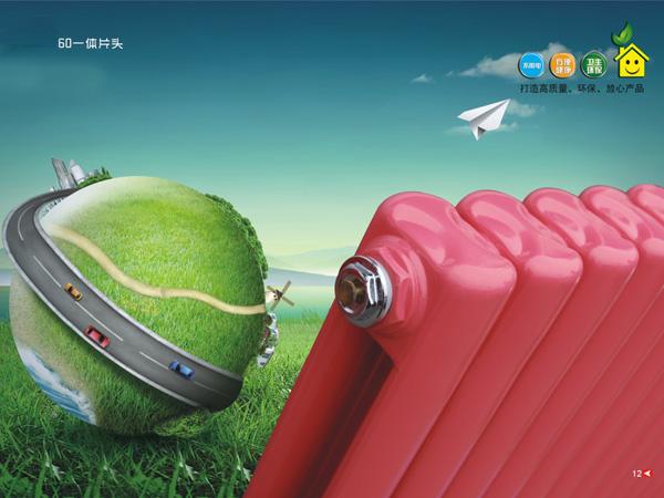 天津暖气片品牌60一体方片头
