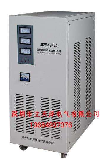 深圳净化电源厂家