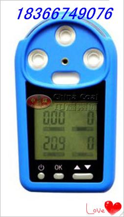 袖珍式多参数气体检测报警仪(四合一) 多参数气体检测仪 四合一气