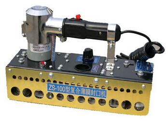 半自动套标机,收缩套标机,自动拆盖封箱机供应商-上海奉业