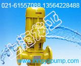 SLD300-380BSLD离心泵