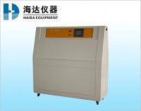 可编程式UV紫外线耐气候老化试验箱