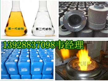 大量醇基添加剂、甲醇乳化剂