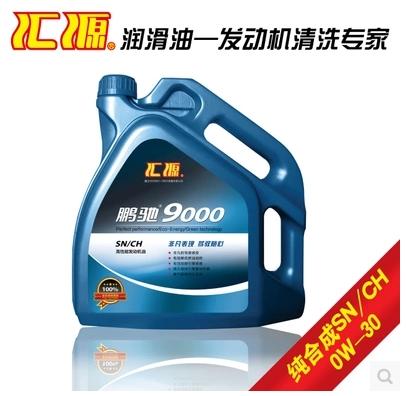 大庆开发区路通润滑油有限公司的形象照片