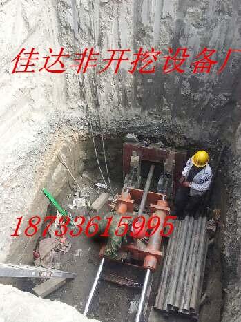 非开挖顶管机,非开挖设备/佳达产品