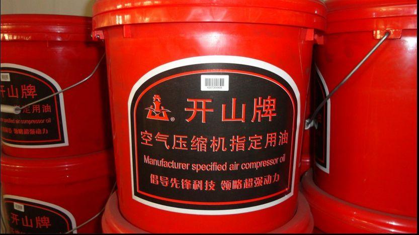 活塞式空压机润滑油