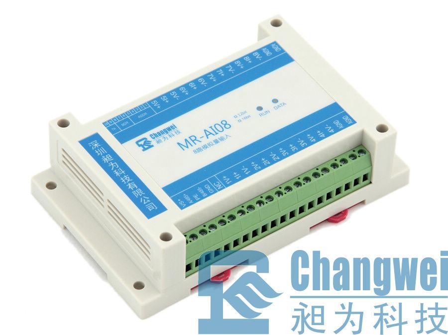 RS485转8通道热电阻输入模块