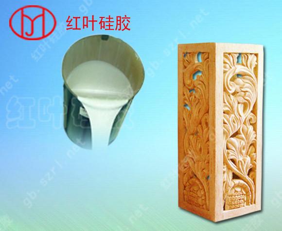 深圳市红叶杰科技有限公司的形象照片