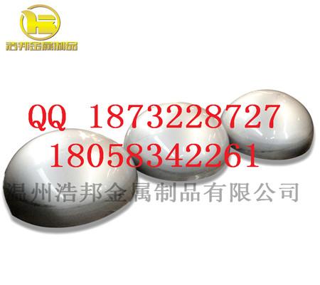 不锈钢半球封头品质保证