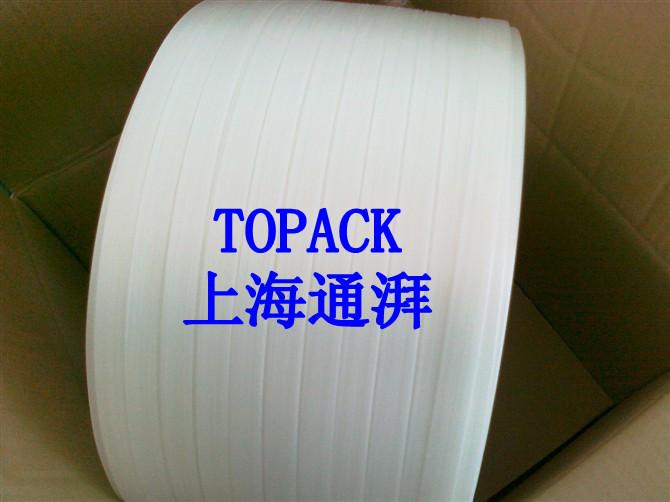 通湃供应TC40柔性打包带
